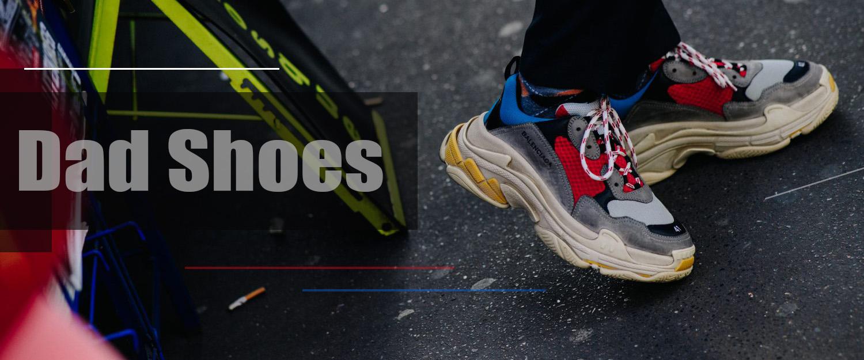 """躲过了""""奶奶鞋"""",却没躲过""""老爹鞋""""?那么,老爹鞋是什么意思?为什么全世界都在穿?今天就带宝宝们了解了解老爹鞋。"""