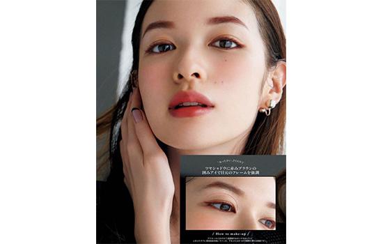 日系妆容有哪些 四款经典日系妆容特点