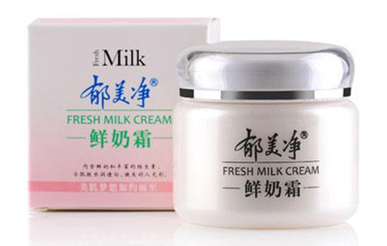 郁美净鲜奶霜好用吗 郁美净鲜奶霜成分功效