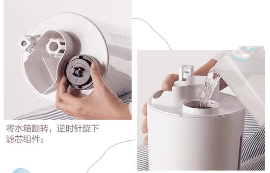 小熊加湿器如何安装