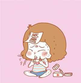 孕妇风寒感冒的症状