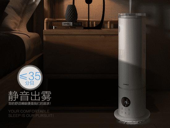 松京加湿器的使用方法