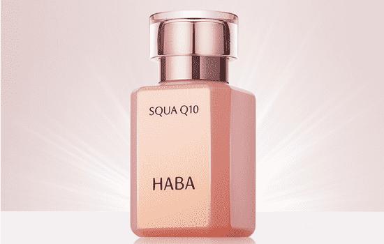haba辅酶美容液怎么样 解锁Q弹饱满肌肤
