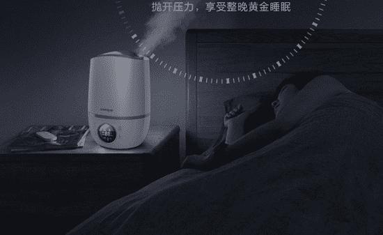 松京加湿器hu01