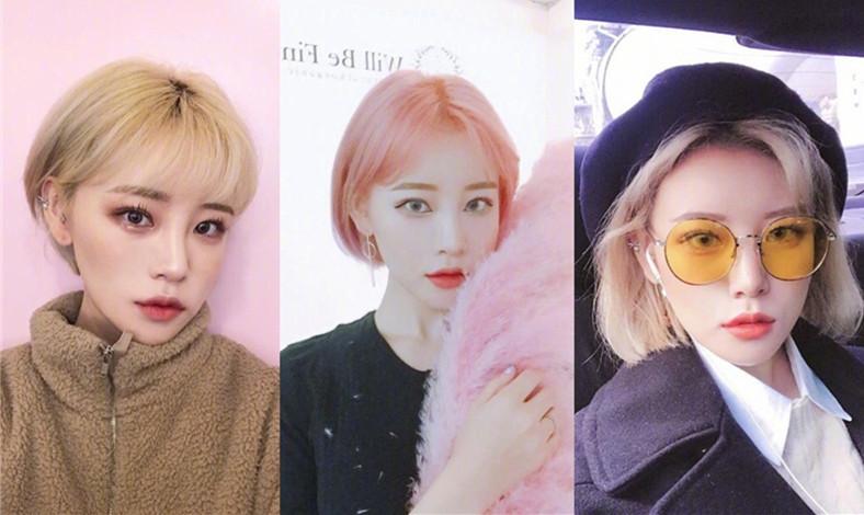2018头发颜色  实在是太美了