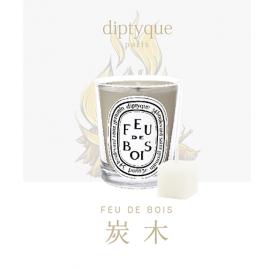 diptyque蜡烛有哪些 冬季必备香