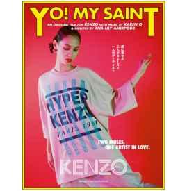 KENZO 释出2018春夏广告