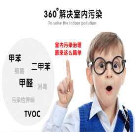 甲醛的危害及清除方法 生活中的隐形杀手甲醛