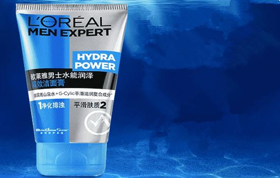 欧莱雅男士保湿洗面奶的作用是什么 一次洗脸双重功效