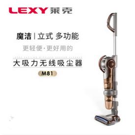 莱克吸尘器m81 从这五方面为大家介绍