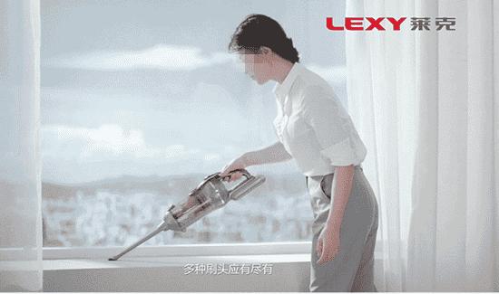 莱克吸尘器m95