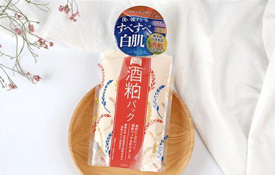 日本酒粕面膜保质期 未开封可存放三年