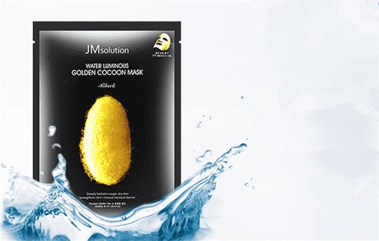 jm黄金蚕丝面膜敷多久 两款面膜时间不一样