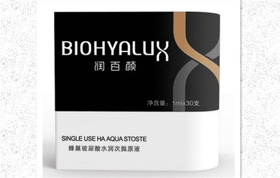 润百颜哺乳期可以用吗 只有涂抹式玻尿酸哺乳期才能用
