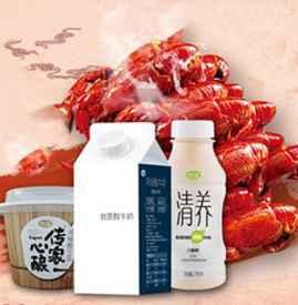 吃小龙虾可以喝酸奶吗 小龙虾和酸奶宜适量同食