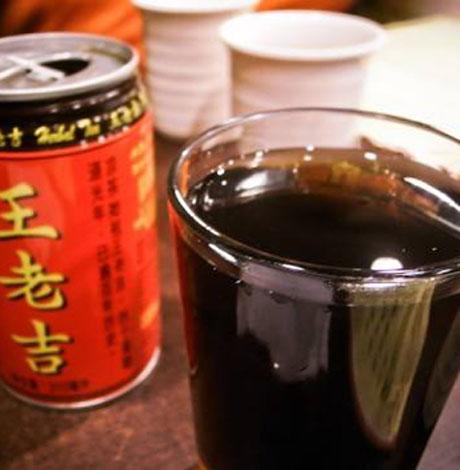 孕妇能喝王老吉凉茶吗 孕妇不适合饮用凉茶