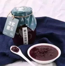 紫米酒酿功效与作用 小小一碗能滋阴补肾