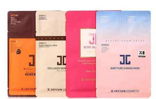 jayjun在韩国什么档次 jayjun四大热门的明星产品