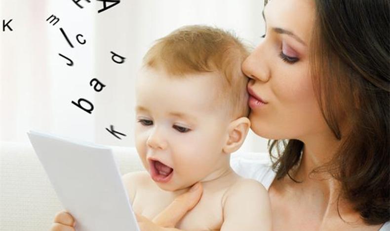 怎么教宝宝学说话 教6个月到2岁宝宝说话看这里