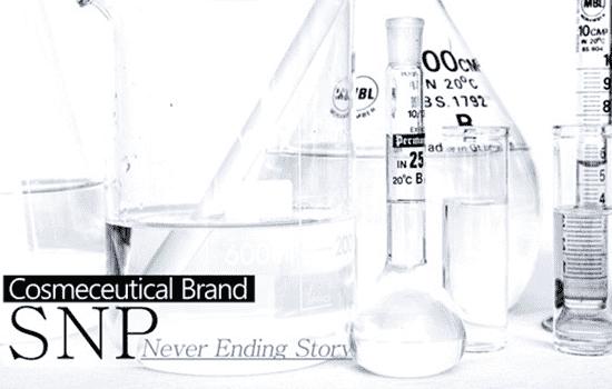 snp在韩国是什么档次 属于中高档知名度较高的品牌