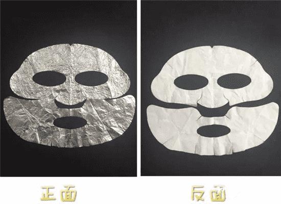 雅诗兰黛钢铁侠面膜面膜纸是什么质地?