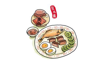 端午节吃五黄的意义