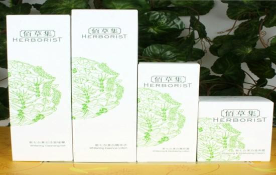 佰草集祛斑产品怎么样 天然美白就找佰草集