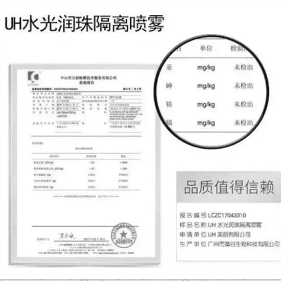 产品检验合格证书