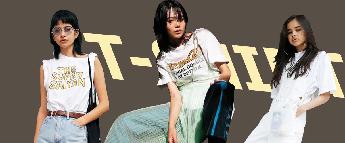 夏日里,谁的衣柜里还没有一件T恤啊,凉快百搭又好穿简直就是夏季的好朋友,可是想要穿得时髦却没那么简单,亚洲女孩们一般都没有傲人的大长腿,那不妨来学习一下普通女孩怎么穿T恤显瘦吧!