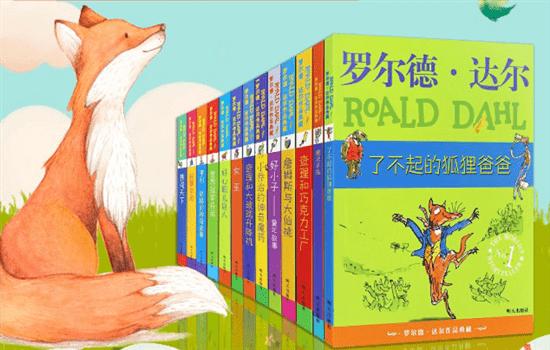 罗尔德达尔的书适合什么年龄