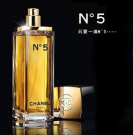 香奈儿5号香水适合什么年龄