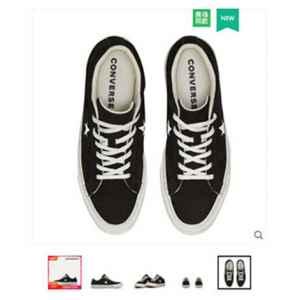 双11买什么 这些潮鞋再不买就没了