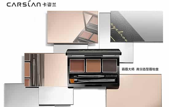 卡姿兰是国产吗 国产化妆品的骄傲