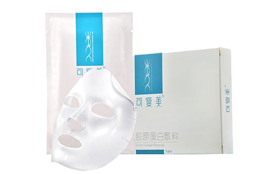 可复美面膜用完洗脸不 维稳全靠它