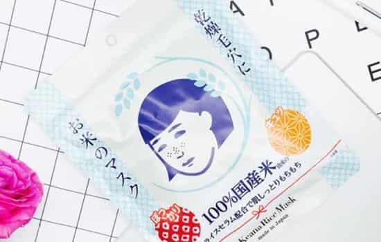 石泽研究所大米面膜使用方法 日本当红名膜