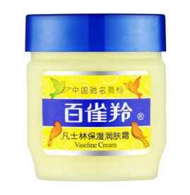 百雀羚凡士林保湿润肤露有什么作用 白菜好用的国产小黄油