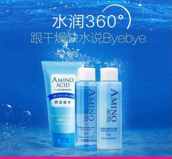 日本花印的化妆品怎么样 年轻平价安全的快时尚品牌