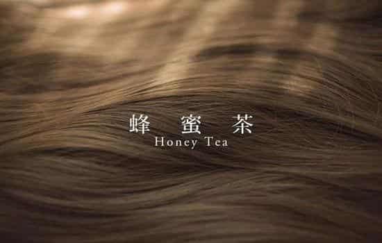 蜜茶色适合人群 黄皮的福音