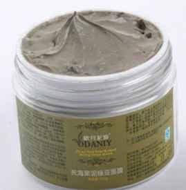 死海泥面膜使用方法及功效 缔造更细腻的肤质