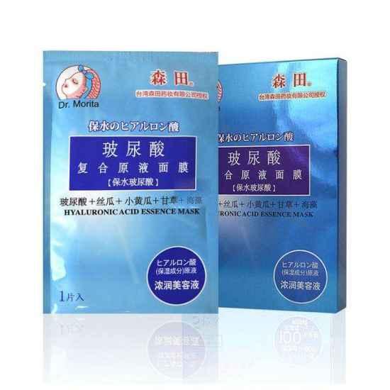 适合油皮的面膜 油皮用清洁面膜比较好
