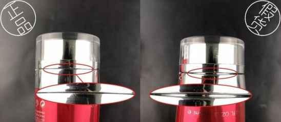 红石榴洗面奶新版真假 你的红石榴是真的吗