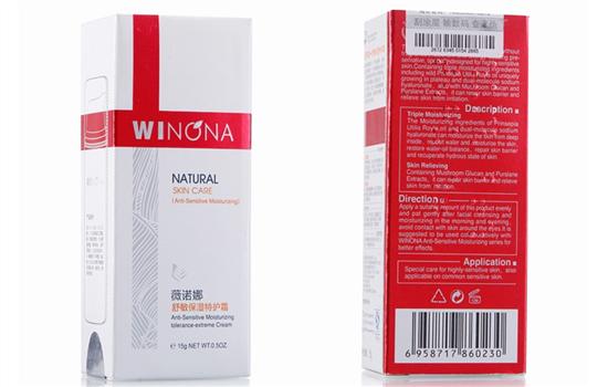 薇诺娜特护霜几天见效 一开始用就能舒缓敏感