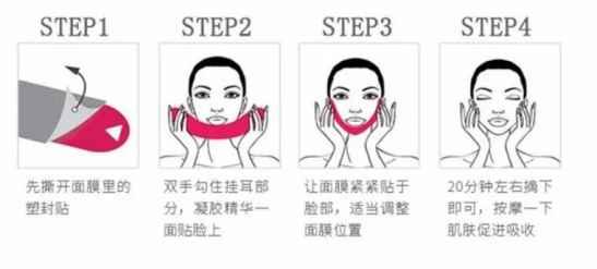 v脸面膜一片用几次 第一次用完存入冰箱还能再用