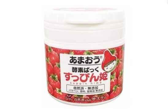 草莓面膜的功效与作用 让你的肌肤如草莓般水润