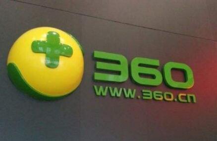 360借条自动扣款时间 360借条的两种还款方式
