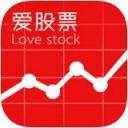 爱股票app 定位为web3.0模式的知识分享社群