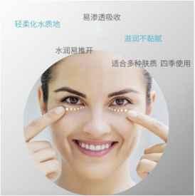 安娜柏林分享小白管眼霜的使用方法