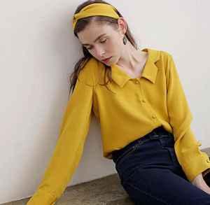 黄色上衣搭配什么颜色裤子
