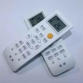 空调遥控器pmv什么意思 一种人体智能舒适系统