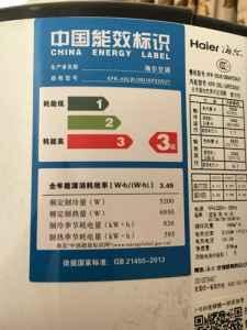 空调制冷季节耗电量是什么意思 怎样计算空调的电量